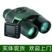 白俄罗斯育空河5x42 Video Kit带液晶屏红外数码夜视仪