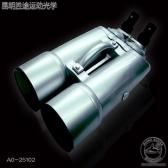鲨鱼/ 亚斯卡/Asika A0-25102大倍率观察镜/望远镜 SKA0 25102
