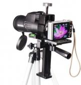 博冠望远镜 无双12X50专业单筒观鸟望远镜 高倍高清微光夜视镜