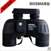 正品BOSMA博冠野狼7x50高清 双筒望远镜 高倍高清 微光夜视 户外