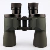 BOSMA正品博冠军用望远镜 雷霆7X50 军级防水防雾 高清绿膜 微光夜视
