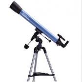 博冠天文望远镜/博冠天罡80900L天文望远镜 高级80EQ天文望远镜