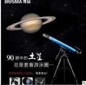 博冠天罡90EQ 90/1000L 高清高倍天文望远镜 大口径长焦 天地两用