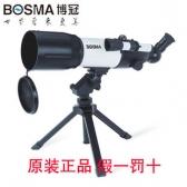 博冠天鹰80400大口径 高倍率高清单通天文望远镜 观赏镜