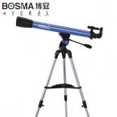 博冠80900z观鸟镜望远镜天罡折射立式方便升级接单反拍摄天文镜