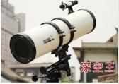 BOSMA博冠高倍天文镜天琴150750 超大口径反射式专业镜