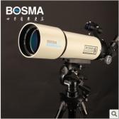 博冠高级天文镜观景望远镜天王折射80500立式方便升级接单反拍摄