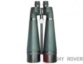 裕众SKY ROVER旗云 28×110超大双筒望远镜微光可夜视