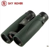 裕众sky rover 天虎旗云系列新版中空8x42ED双筒望远镜