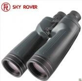 裕众sky rover旗云15x70 氩气防水防尘高端双筒望远镜
