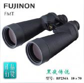 正品日本FUJINON富士能望远镜10X70 FMT-SX高清高倍顶级 大口径