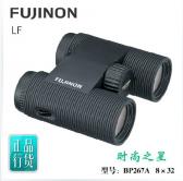 正品日本原装FUJINON富士能双筒望远镜8X32微光夜视高清高倍防水