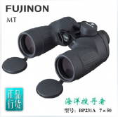 日本原装FUJINON富士能望远镜7X50 MTRC-SX 高清 全防水 抗摔