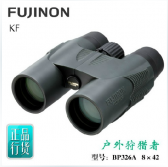 正品日本原装FUJINON富士能望远镜KF 8X42H 高清高倍 袖珍全防水