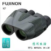 正品原装FUJINON富士能望远镜KF 10X25M 高清高倍 袖珍全防水