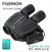 日本原装FUJINON富士能TS12X32 双筒防抖稳像望远镜 稳像仪