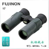 正品日本原装FUJINON富士能望远镜KF 7X28H 高清高倍 袖珍全防水