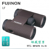 正品日本原装FUJINON富士能望远镜8X32 LF 高清高倍 袖珍全防水