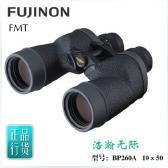 日本原装FUJINON富士能 高清全防水望远镜10X50 FMT-SX 浩瀚无际
