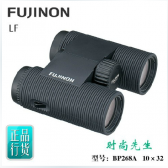 日本原装FUJINON富士能10X32高清高倍夜视双筒望远镜演唱会望眼镜