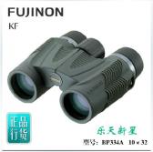 正品日本原装FUJINON富士能望远镜KF 10X32H 高清高倍 袖珍全防水
