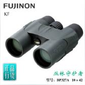 正品日本原装FUJINON富士能望远镜KF 10X42H 高清高倍 袖珍全防水