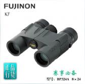 正品原装FUJINON富士能望远镜KF 8X24 H 高清 高倍 袖珍全防 高清镜头品质 原装便携首选