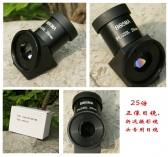 BOSMA博冠 PL25mm目镜 折返摄影镜头500 F8 目镜
