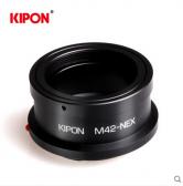 高精版 M42-nex索尼微单相机卡口