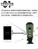 艾睿E3+热成像 搜救林业防盗搜索仪 红外热成像仪 内置WIFI链接