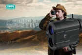 育空河YUKON LRS-1000激光测距仪高精度手持红外线测距望远镜1000米